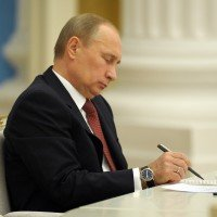 Изменения в ФЗ «Об обращении лекарственных средств»